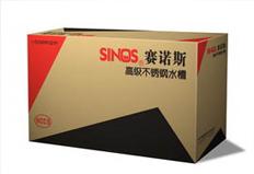 賽諾斯-彩箱