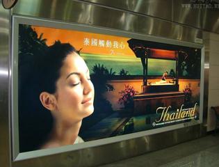 平博88广告灯箱