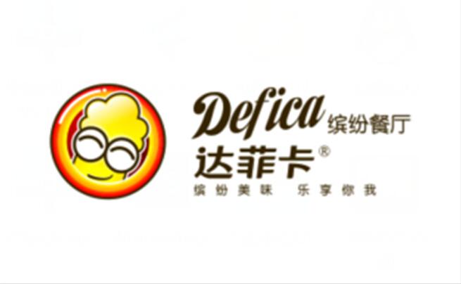達菲卡餐廳VI設計
