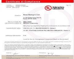 国际UL保险认证