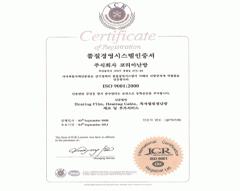 ICRISO9001:2000质量体系认证