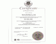 ISO9001:2000认证