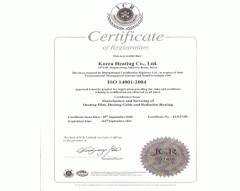 ISO14001:2004认证