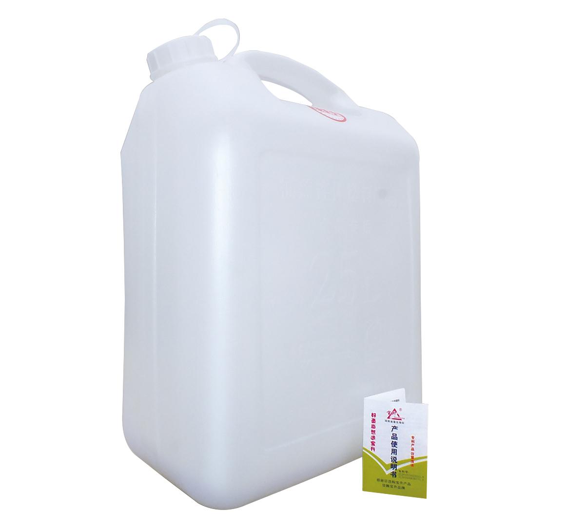 25L健康型塑料壶