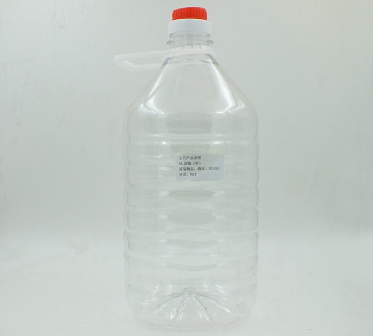 5L油瓶-PET油瓶、酒瓶-湖南宝升塑业科技有限公司