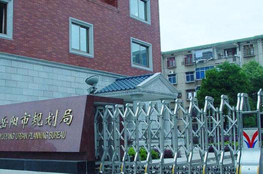 岳阳市规划局
