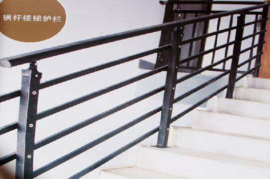 横杆楼梯护栏