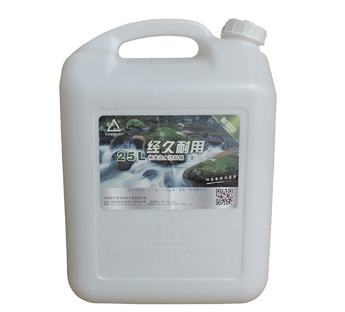 25KG耐用性塑料壶