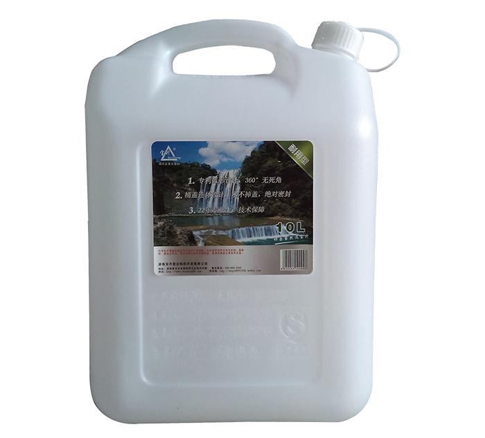 10KG耐用型塑料壶-PE塑料壶-湖南宝升塑业科技有限公司