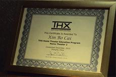 THX家庭影院认证工程师