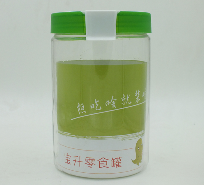 2L扣盖储物塑料罐