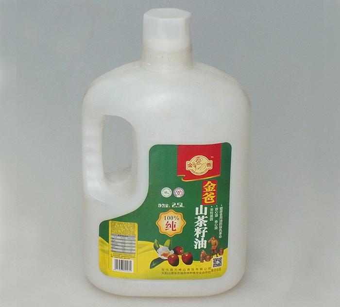 2.5L茶油壶