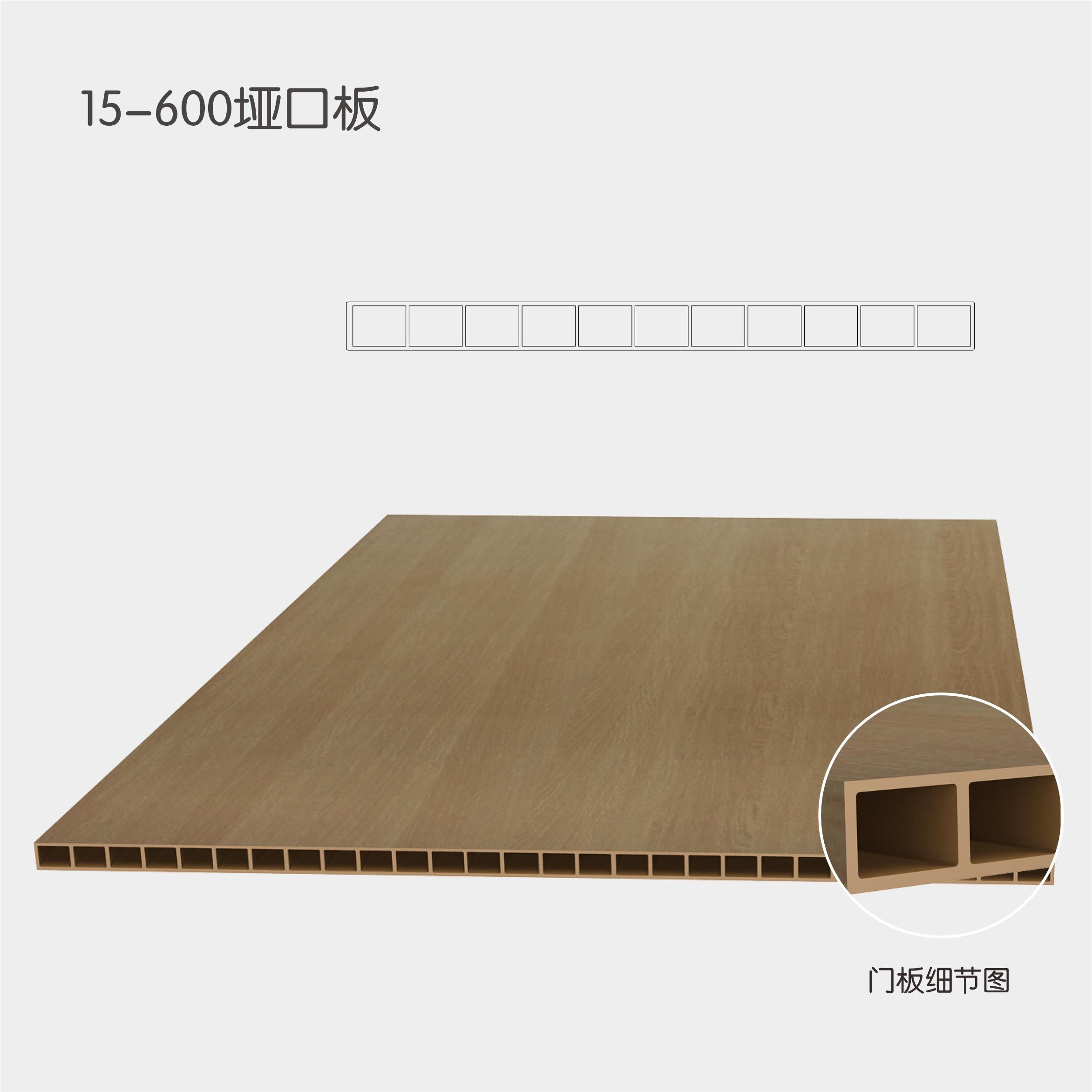 15-600門板