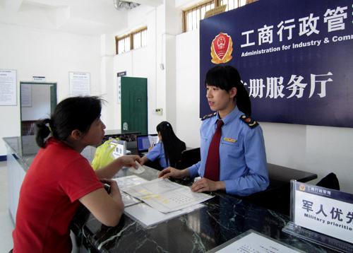 韩亚汗蒸馆营业执照、卫生许可证、消防办理流程