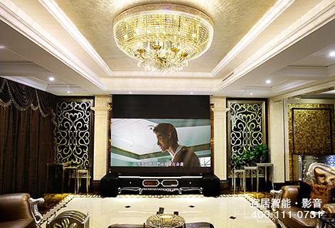 【奥林匹克花园】智能家庭影院系统设计案例