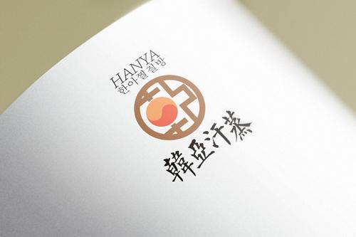 韩亚汗蒸印刷品-201509版