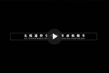 VAXIS LIGHTNING Showreel 2015 (Close Range Chasing Car Filming)