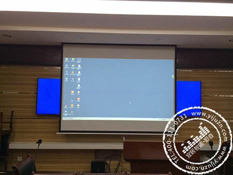 益阳南县中国邮政会议室系统设计案例