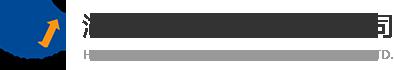 微波高温烧结设备_微波真空炉_微波马弗炉|管式炉-湖南华冶微波科技有限公司