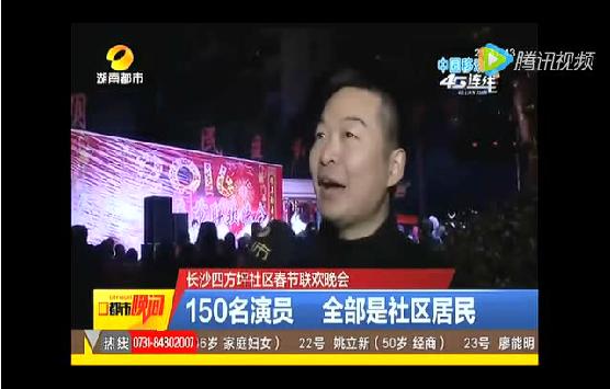 【重磅来袭】海龙谊家董事长李波就智慧社区接受采访