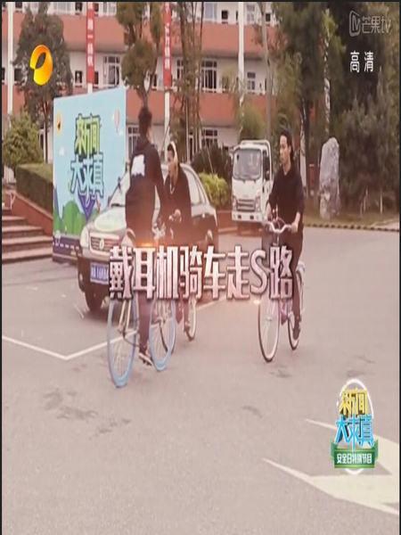 湖南卫视新闻大求真20160401期
