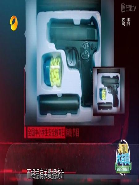 湖南卫视新闻大求真20160331期
