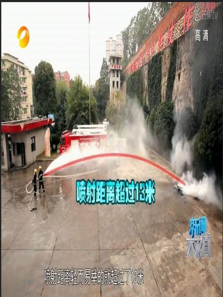 湖南卫视新闻大求真20151127期