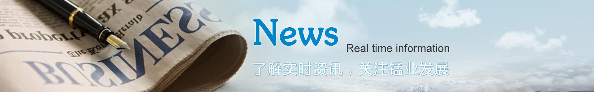 新闻资讯_新闻资讯 ews and information