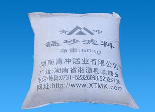 锰砂滤料20%-75%