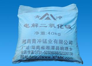 电解二氧化锰