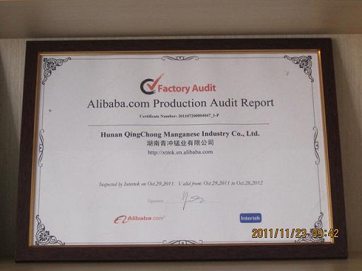 热烈祝贺湖南青冲锰业有限公司通过Intertek生产质量深度认证