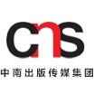 中南出版传媒集团