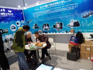 威尼斯平台2015上海国际汽配展览会