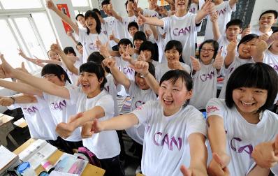 湖南省明日公布高考成绩 学子们准备接招了么?