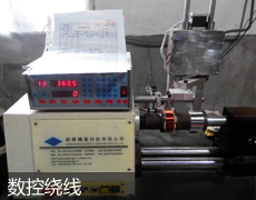 CNC coiling