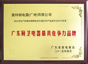 广东厨卫电器最具竞争力品牌