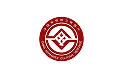 凤凰县非物质文化遗产保护中心