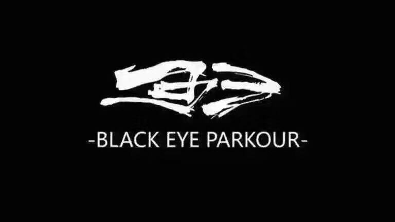 2016年黑色眼睛跑酷团队中秋节比赛活动