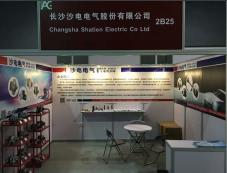 参加2016广州国际汽车零部件及售后市场展览会