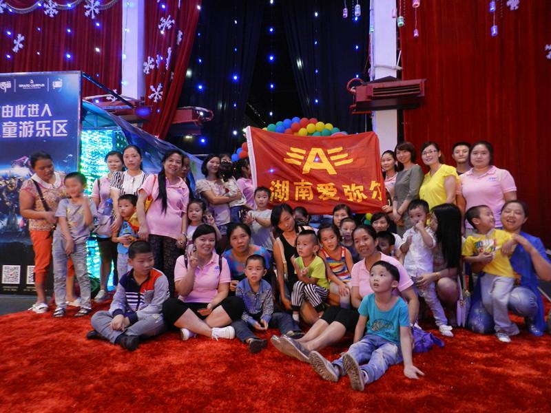 798红馆探梦之旅