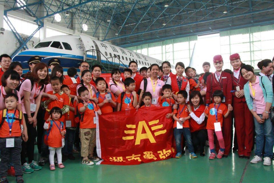 湖南机场参观南航飞机