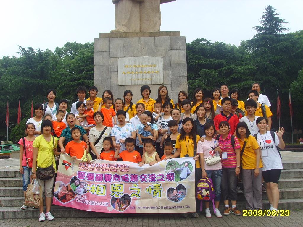 香港大学生来访