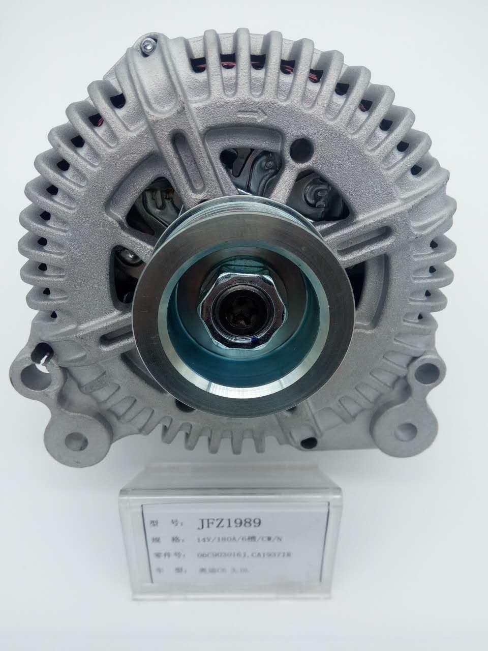 奥迪C6 3.0发电机-06C903016J-TG176022