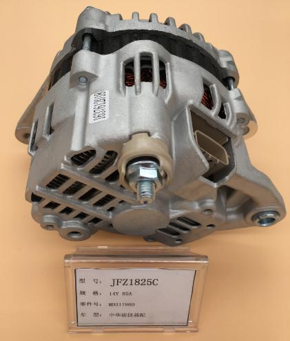 骏捷4J18发电机 零件号MD317860