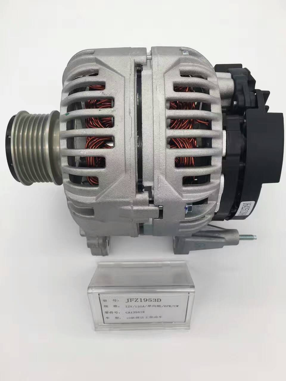 奥迪A3 A4 TT发电机-028903028E