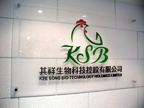 为什么公司前台背景墙制作都喜欢用水晶字?