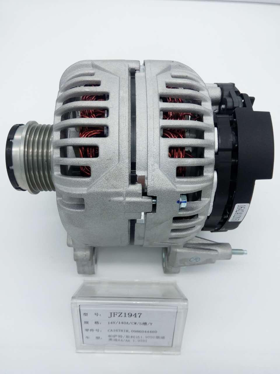帕萨特1.9TDI柴油发电机-CA1678IR-0124525010