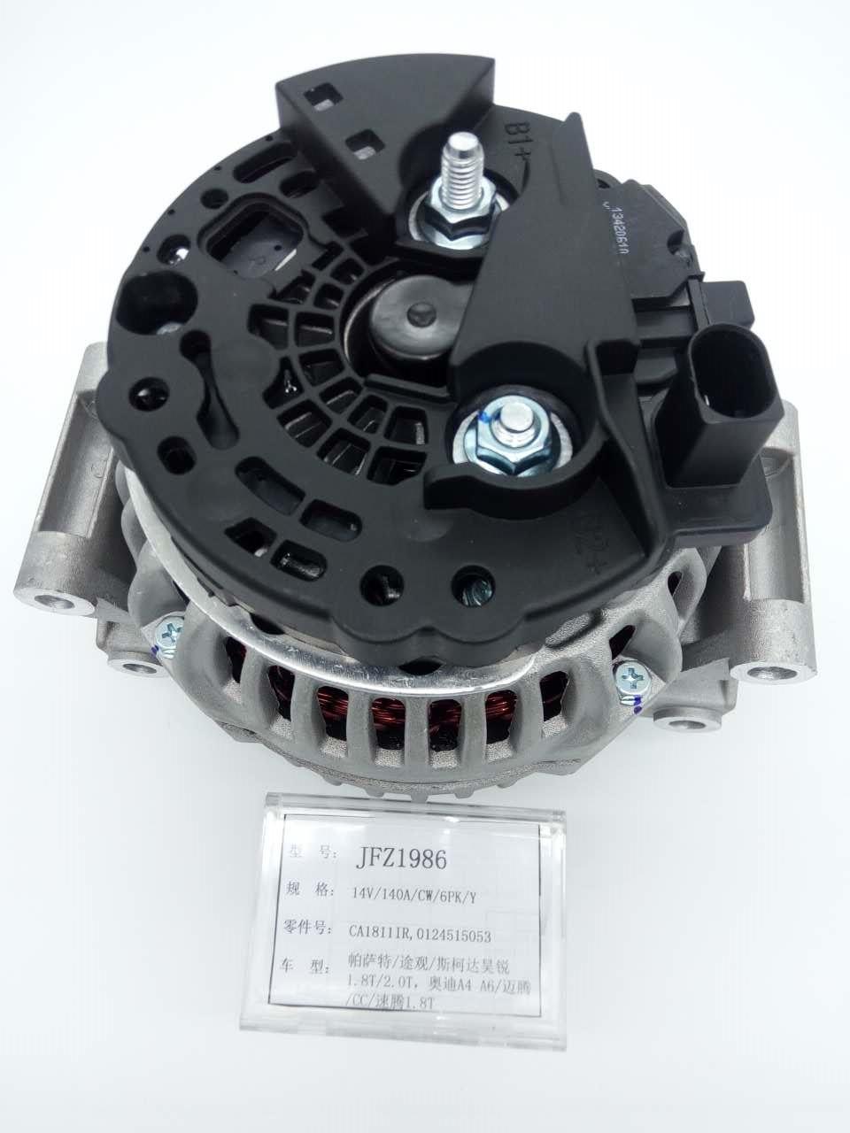 13款帕萨特1.8T/2.0T发电机140A,LRA2256