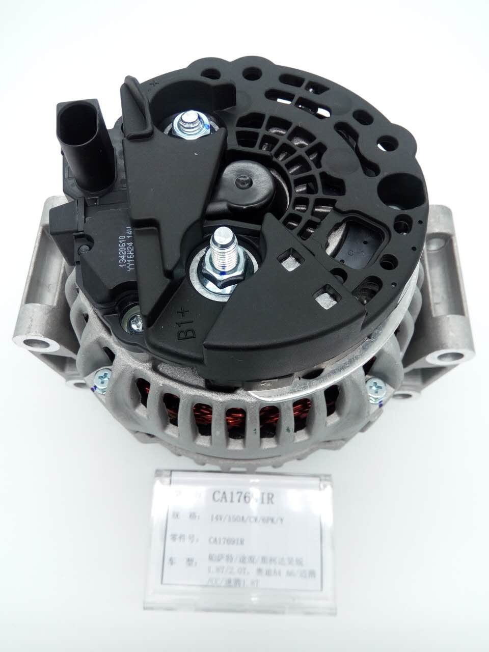斯柯达昊锐1.8T/2.0T发电机150A,CA1769IR