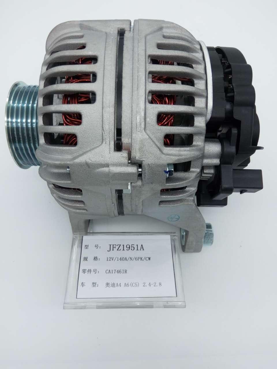 奥迪2.4 2.8发电机140A,CA1746IR,0124525008